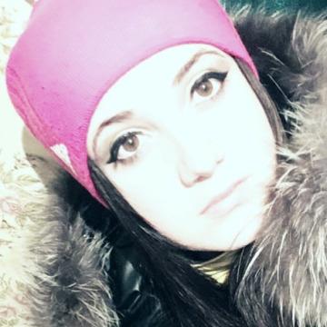 Наталья, 25, Novosibirsk, Russian Federation