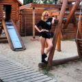 Ivanna Naichuk, 28, Kiev, Ukraine