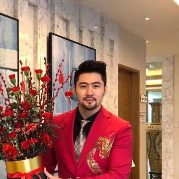 邵培培, 38, Milang, Australia