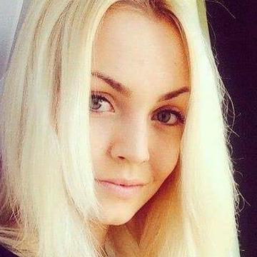 Mira, 23, Ternopil, Ukraine