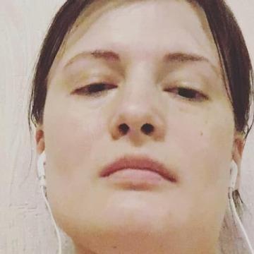 Инна Котляревская, 27, Kiev, Ukraine