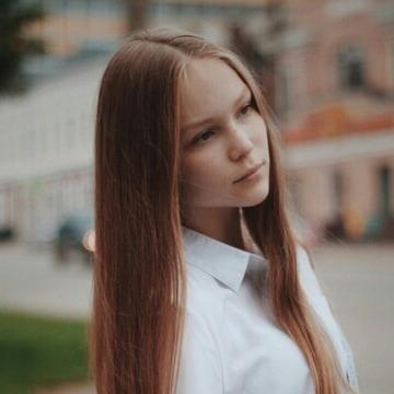Julia Simanova, 19, Izhevsk, Russian Federation