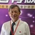 John Wang, 55, Taichung, Taiwan