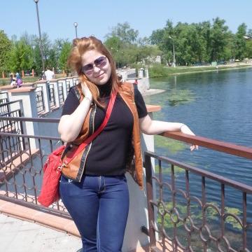 Алёна , 24, Novomoskovs'k, Ukraine
