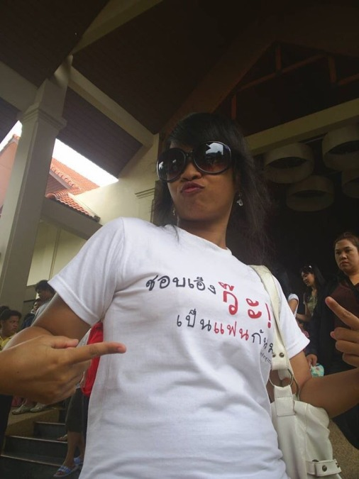 Pookable Alcoholysm, 34, Bang Sue, Thailand
