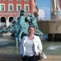 Elena, 43, Moscow, Russian Federation
