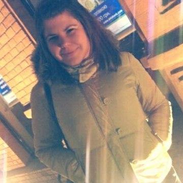 Julia, 28, Dnipro, Ukraine
