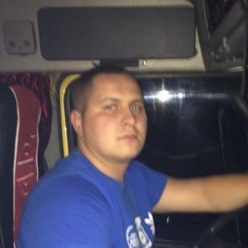 Иван, 32, Dzerzhinsk, Russian Federation