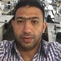 Hany Mohamed, , El-mahalla El-kubra, Egypt