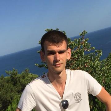 Дмитрий Остапенко, 21, Donetsk, Ukraine