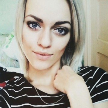 Maria, 25, Dnipro, Ukraine