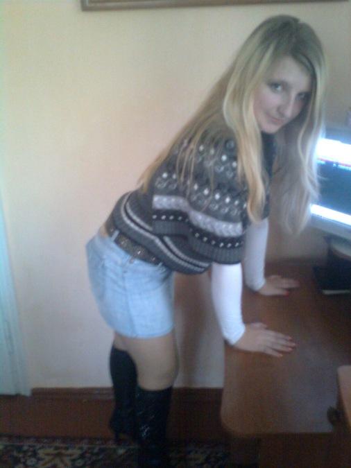 Мілена, 28, Ternopil, Ukraine
