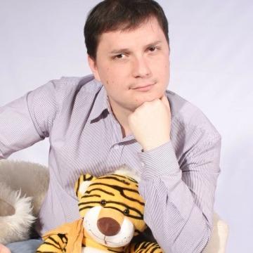 Dima, 37, Yekaterinburg, Russian Federation