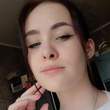 Диана, 20, Minsk, Belarus