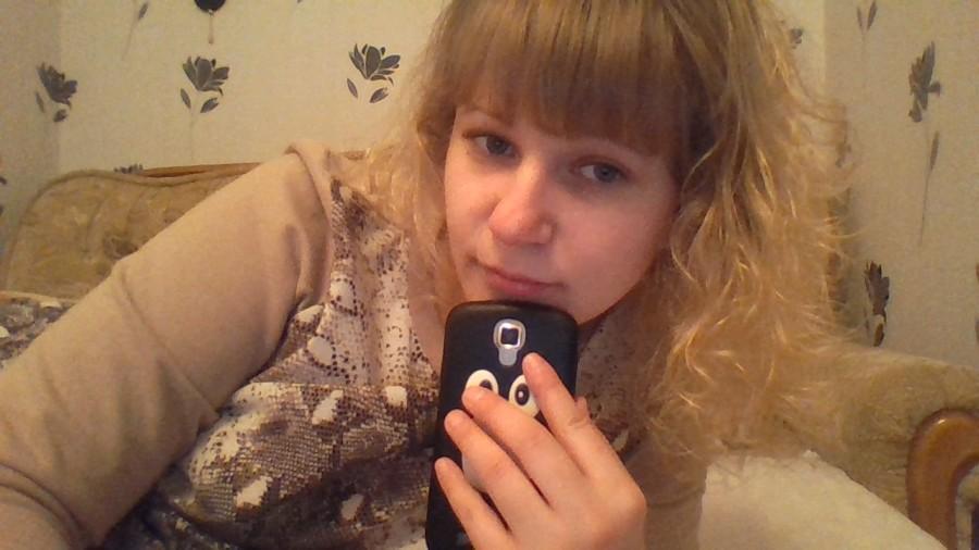 natalka, 24, Ufa, Russian Federation