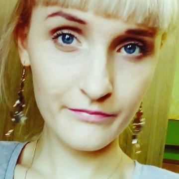 Надежда Перфильева, 24, Omsk, Russian Federation