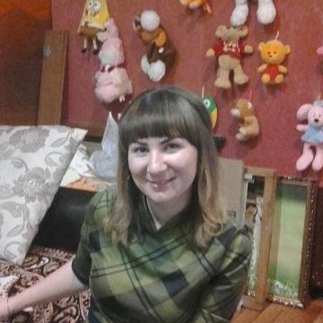 Ольга, 29, Samara, Russian Federation