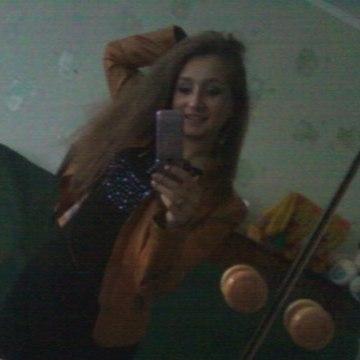 Илона Бачура, 25, Zhytomyr, Ukraine