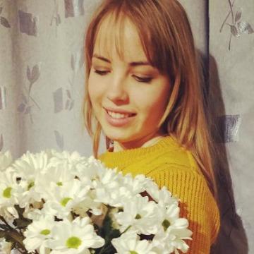 Mila, 19, Kiev, Ukraine