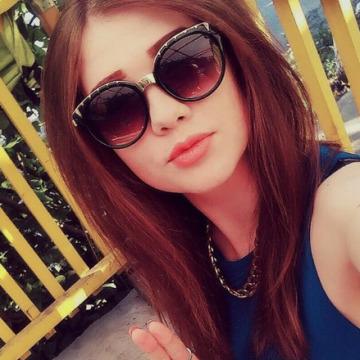 Ekaterina, 27, Kiev, Ukraine