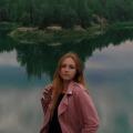 Ksenia, 19, Mahilyow, Belarus