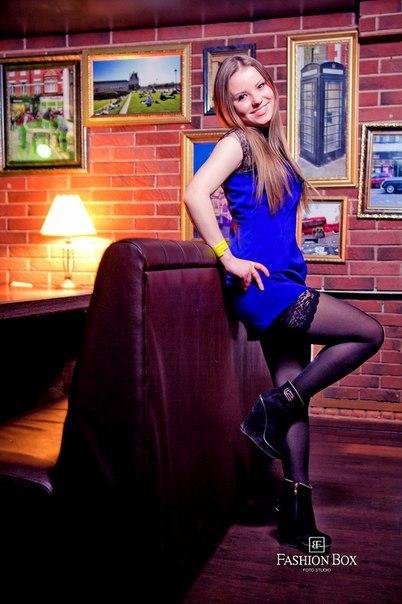 Иришка Бойко, 27,