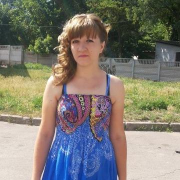 Anna Ladik, 29, Kryvyi Rih, Ukraine