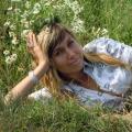 Tatiana Bykova, 40, Lipetsk, Russian Federation