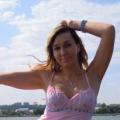 Tatiana Bykova, 38, Lipetsk, Russian Federation