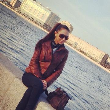 Kseniya, 29, Novosibirsk, Russian Federation