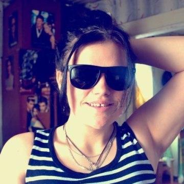 Анна, 24, Navahrudak, Belarus