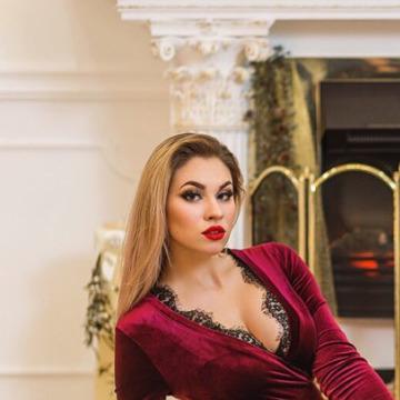 Elza, 21, Donetsk, Ukraine
