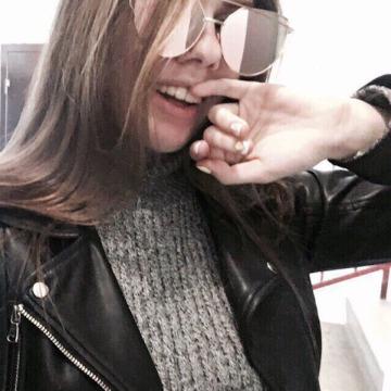 Яна, 21, Omsk, Russian Federation