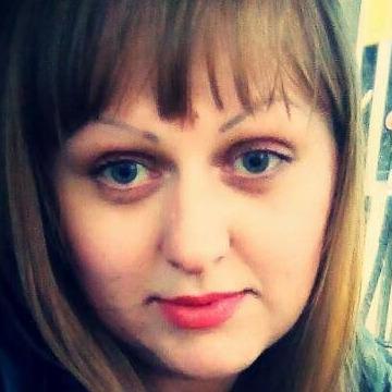 Dasha Pogrebnjak, 30, Barnaul, Russian Federation