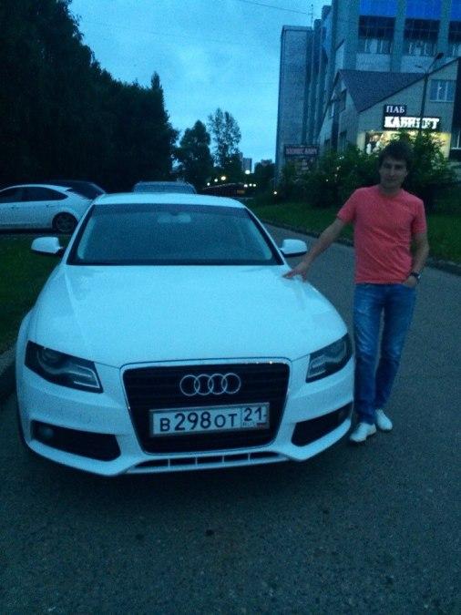 Mike, 32, Ufa, Russian Federation