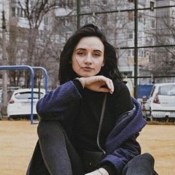 Карина, 24, Samara, Russian Federation