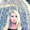 Margo, 31, Shymkent, Kazakhstan