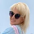 Irina, 38, Dnipro, Ukraine