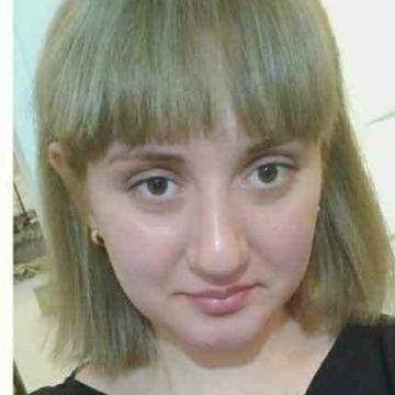 Neslihan, 21, Istanbul, Turkey