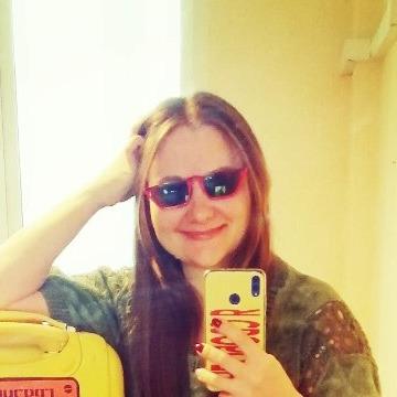 Елена, 38, Novosibirsk, Russian Federation