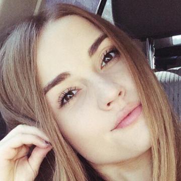 Александра, 26, Vitsyebsk, Belarus