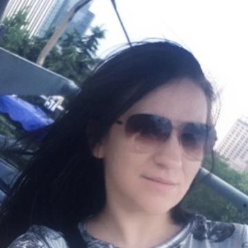 Алена, 33, Sochi, Russian Federation