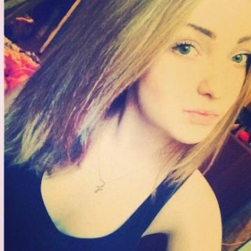 Леночка, 23, Samara, Russian Federation