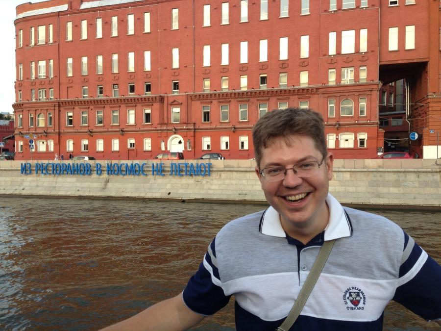 Sergey, 39, Moscow, Russian Federation