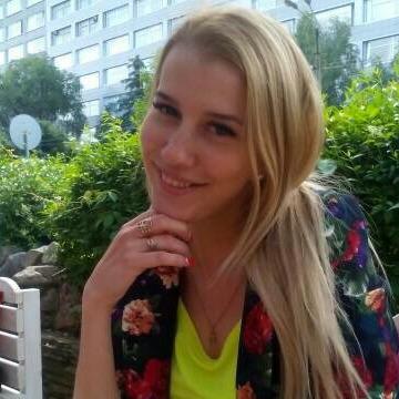 Лина, 29, Pavlohrad, Ukraine