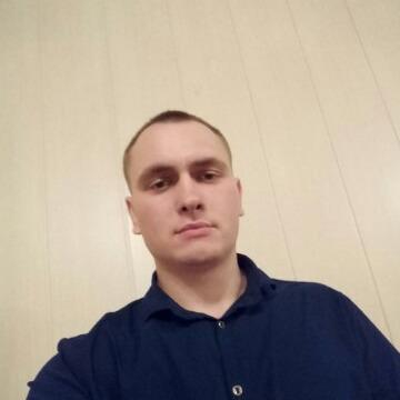 Евгений, 23, Almaty, Kazakhstan