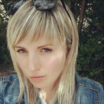 Элина Константинова, 27, Luhansk, Ukraine