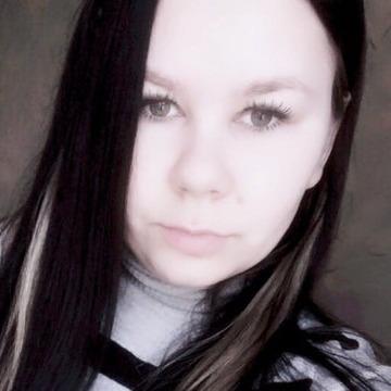 Nastassia, 25, Minsk, Belarus