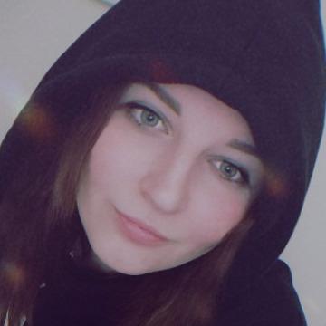Кристина Тосик, 26, Odesa, Ukraine