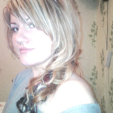 Nataliya Bondarchuk, 33, Dnipro, Ukraine